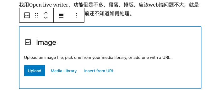 mac 写blog的配图